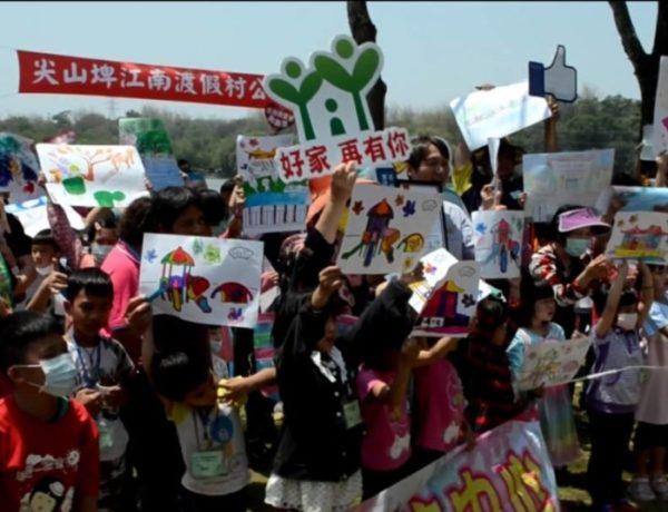 江南渡假村「淺山藝思」啟發學童公益寫生