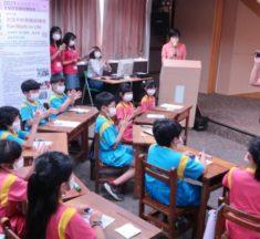 南市全國首創雙語輔導團 全力支持各校成為優質雙語學校