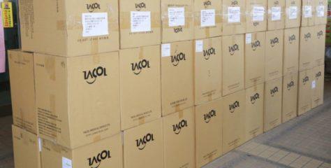南市率先支援10萬片口罩給社區藥局